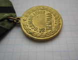 """Медаль """"За освобождение Белграда"""" photo 5"""