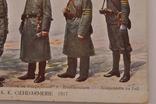 Открытка Жандармерия 1917 год Швеции., фото №6
