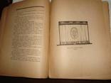 Евреинов Н. Что такое театр. Книжка для детей. Петербург, 1921 год, фото №6