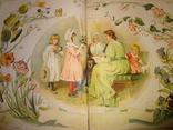 Наш Садик детская книга большого формата