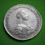 Полтина 1762 года Петр ІІІ, R photo 1
