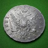 Полтина 1762 года Петр ІІІ, R photo 2