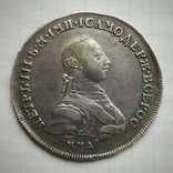 Полтина 1762 года Петр ІІІ, R photo 3