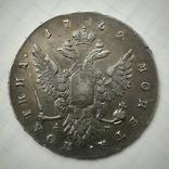 Полтина 1762 года Петр ІІІ, R photo 4