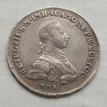 Полтина 1762 года Петр ІІІ, R photo 5