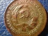 15 копеек 1931 год, непрочекан., фото №7