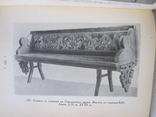 Н.Н. Соболев. Стили в мебели 1939 г., фото №14