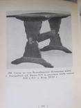Н.Н. Соболев. Стили в мебели 1939 г., фото №19