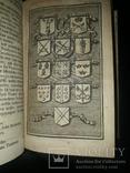 1732 Людольф - Новая открытая церковь и государство Бентхема