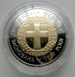 Монета НБУ 75 лет Волынской области/ 75 рокі Волинській області 2014