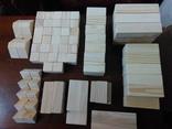 Конструктор дерев*яний