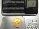 10 рублей 1762 года. Петр III photo 3