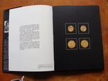 Alte Münzen Reichtum von einst. schätze von heute. Старые монеты, фото №10