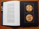Alte Münzen Reichtum von einst. schätze von heute. Старые монеты, фото №14