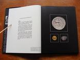 Alte Münzen Reichtum von einst. schätze von heute. Старые монеты, фото №17