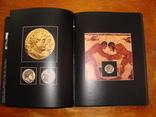 Alte Münzen Reichtum von einst. schätze von heute. Старые монеты, фото №33