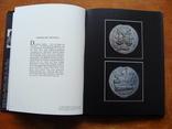 Alte Münzen Reichtum von einst. schätze von heute. Старые монеты, фото №34