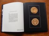 Alte Münzen Reichtum von einst. schätze von heute. Старые монеты, фото №41