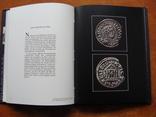 Alte Münzen Reichtum von einst. schätze von heute. Старые монеты, фото №49