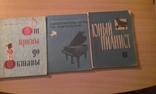 Музыкальные ноты photo 5