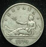 Испания 2 песеты 1870 серебро