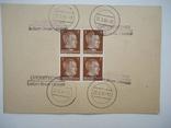 1944 карточка с марками полевой почты и надпечаткой УКРАИНА
