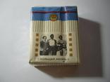 Любимые - повна пачка на 20 сигарет