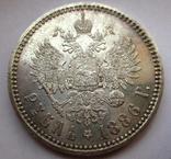 Рубль 1886 года UNC photo 5
