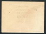 """5 рублей 1922 года,товарна марка Харьковского""""Пищевкуса"""" photo 2"""