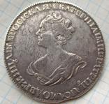 """1 рубль 1725 г. Екатерина І, """"Траурный"""", R1 photo 1"""