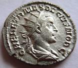 Herennius  Etruscus (251 г. н.э.), мондвор- Рим