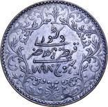 Кутч 5 кори 1898