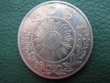 Япония, 50 сен 1870-й год