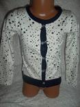 Кофта на девочку звезды 1-2г, фото №2