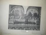 Классическое искусство. Вельфлин. 1912