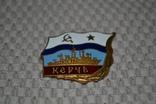 Знак поднятие флага керчь бронза эмаль photo 1