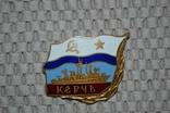 Знак поднятие флага керчь бронза эмаль photo 3