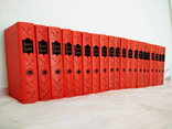 Вальтер Скотт - Собрание сочинений в 20 томах 1960-1965 Худ лит. без резерва