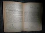 Азбука домашнего хозяйствования.1980 год., фото №9