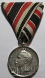 Серебряная медаль Великого Герцогства Гессен-Дармштадт « За Храбрость»,1894-1917г.г., фото №2
