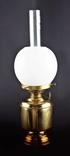Старая коллекционная керосиновая лампа D.H.R. Holland. Nr- 483