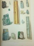 Царство минералов, Р. Браунс