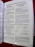 Каталог-определитель ПОДСТАКАННИКИ Советские, Российские, зарубежные photo 4