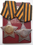Боевая Слава ІІ, ІІІст. с доком photo 1