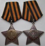 Боевая Слава ІІ, ІІІст. с доком photo 2