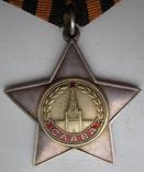 Боевая Слава ІІ, ІІІст. с доком photo 4
