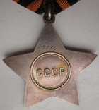 Боевая Слава ІІ, ІІІст. с доком photo 5