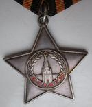 Боевая Слава ІІ, ІІІст. с доком photo 6