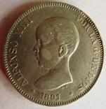 Испания, 5 песет 1891 г., ALFONSO XIII