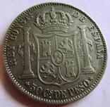 Филиппины (испанские), 50 сантимов 1891